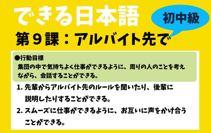 スムーズ 日本 語