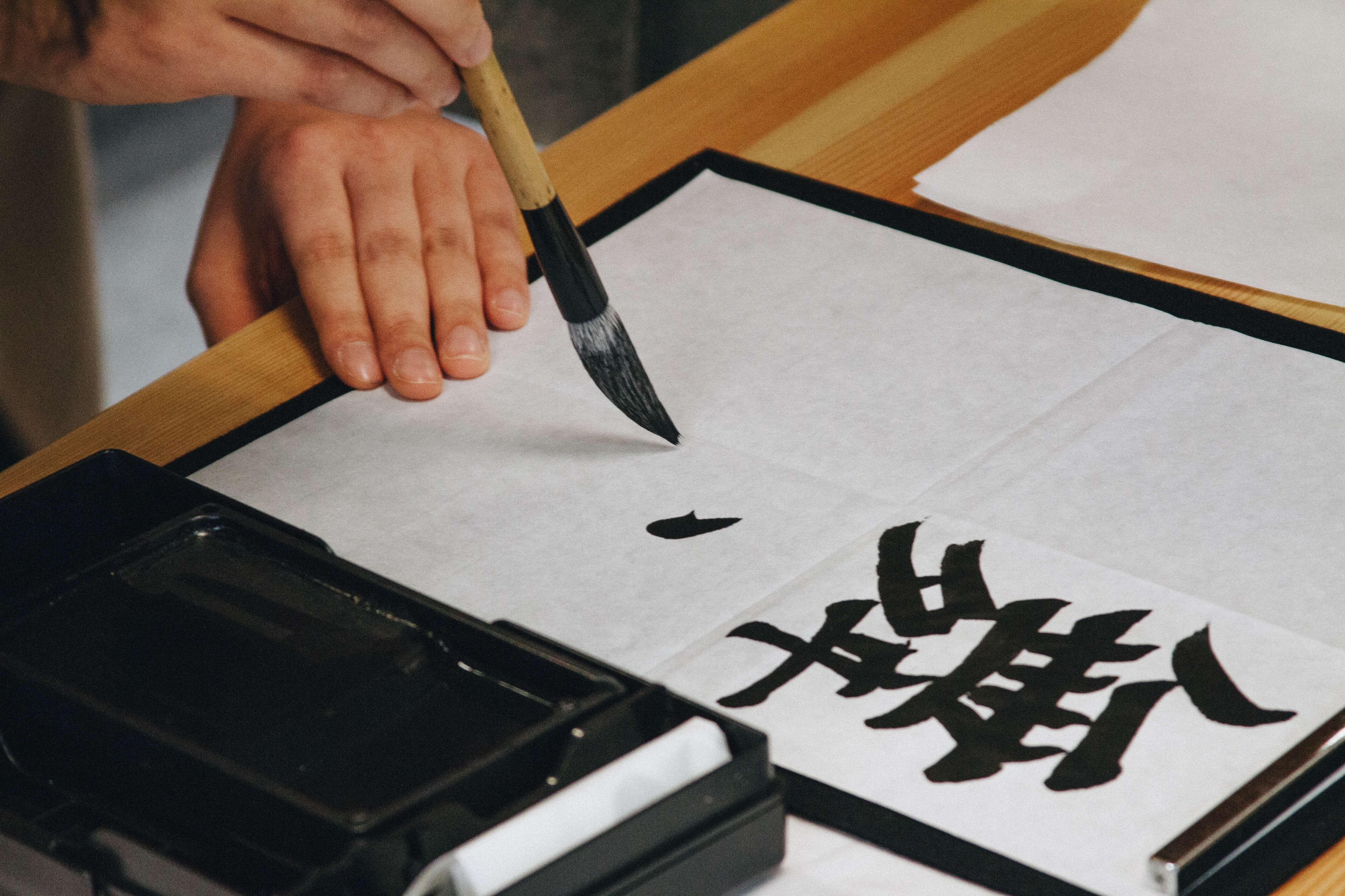 中級〜中上級レベルでおすすめの漢字書籍