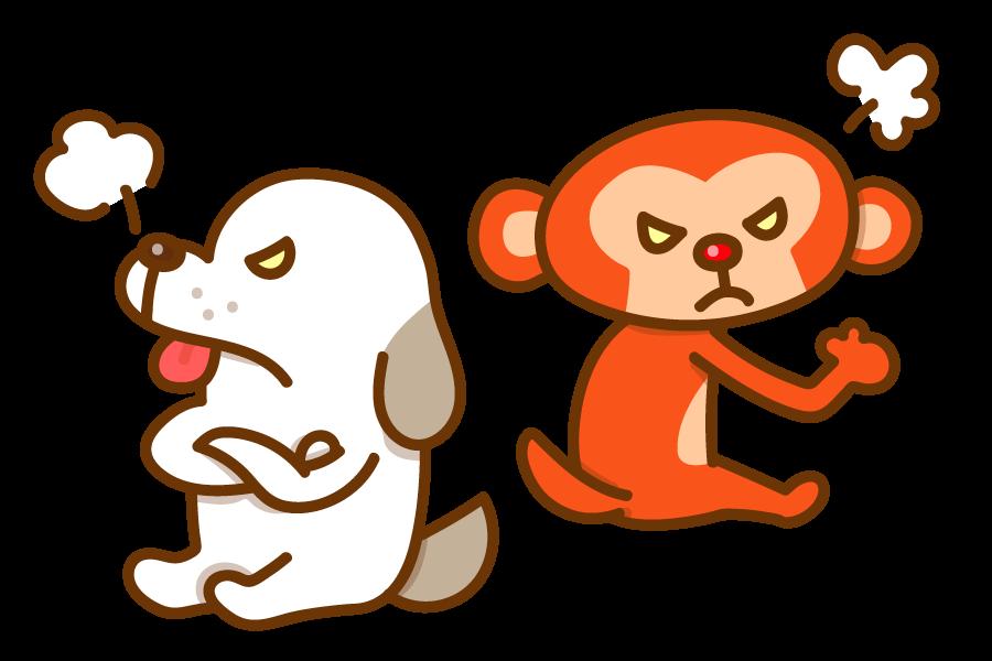 【故事・ことわざ】犬猿の仲
