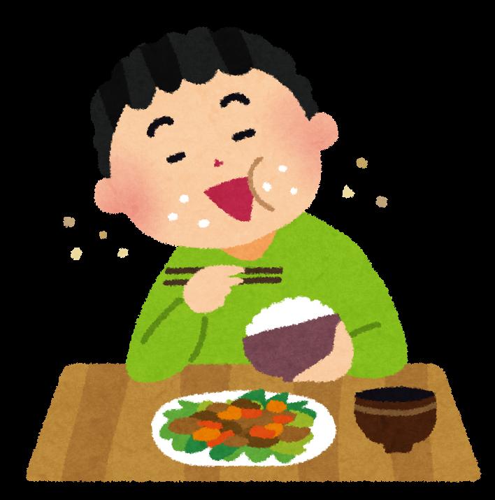 【オノマトペ】くちゃくちゃの意味と例文