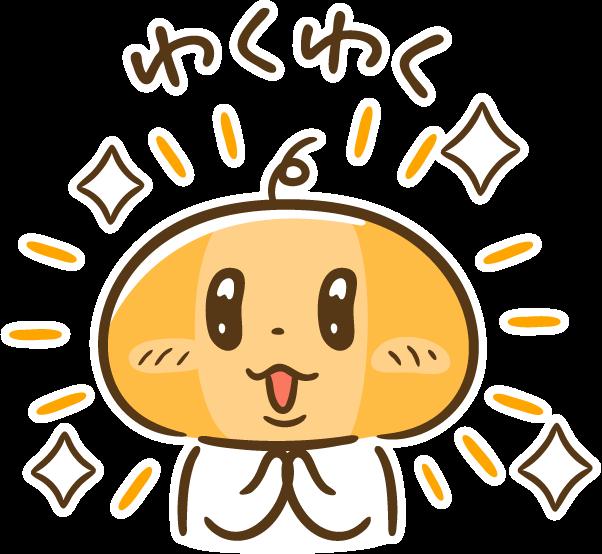 【オノマトペ】ワクワクの意味と例文