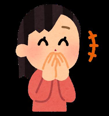 【オノマトペ】くすくすの意味と例文