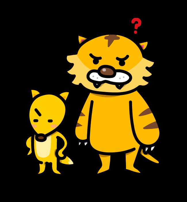 【故事・ことわざ】虎の威を借る狐(とらのいをかるきつね)