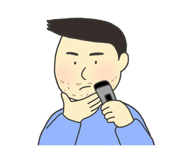 【オノマトペ】ジョリジョリの意味と例文