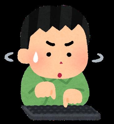 【オノマトペ】モタモタの意味と例文