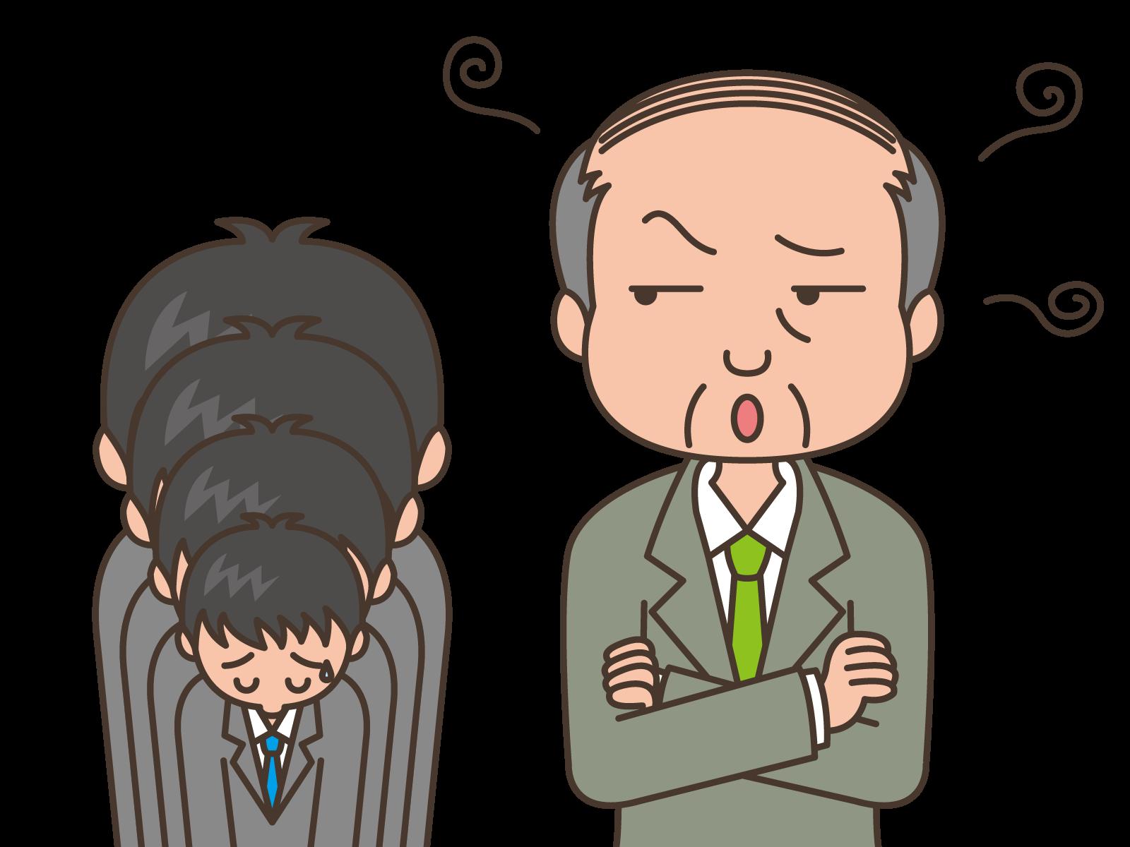 【オノマトペ】ネチネチの意味と例文