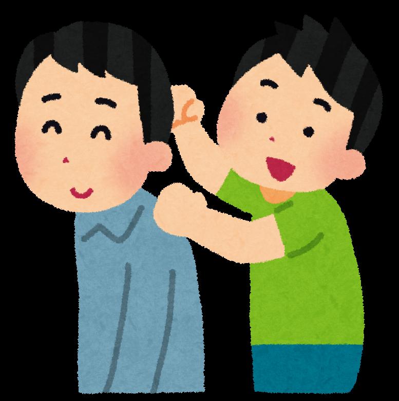 【オノマトペ】トントンの意味と例文