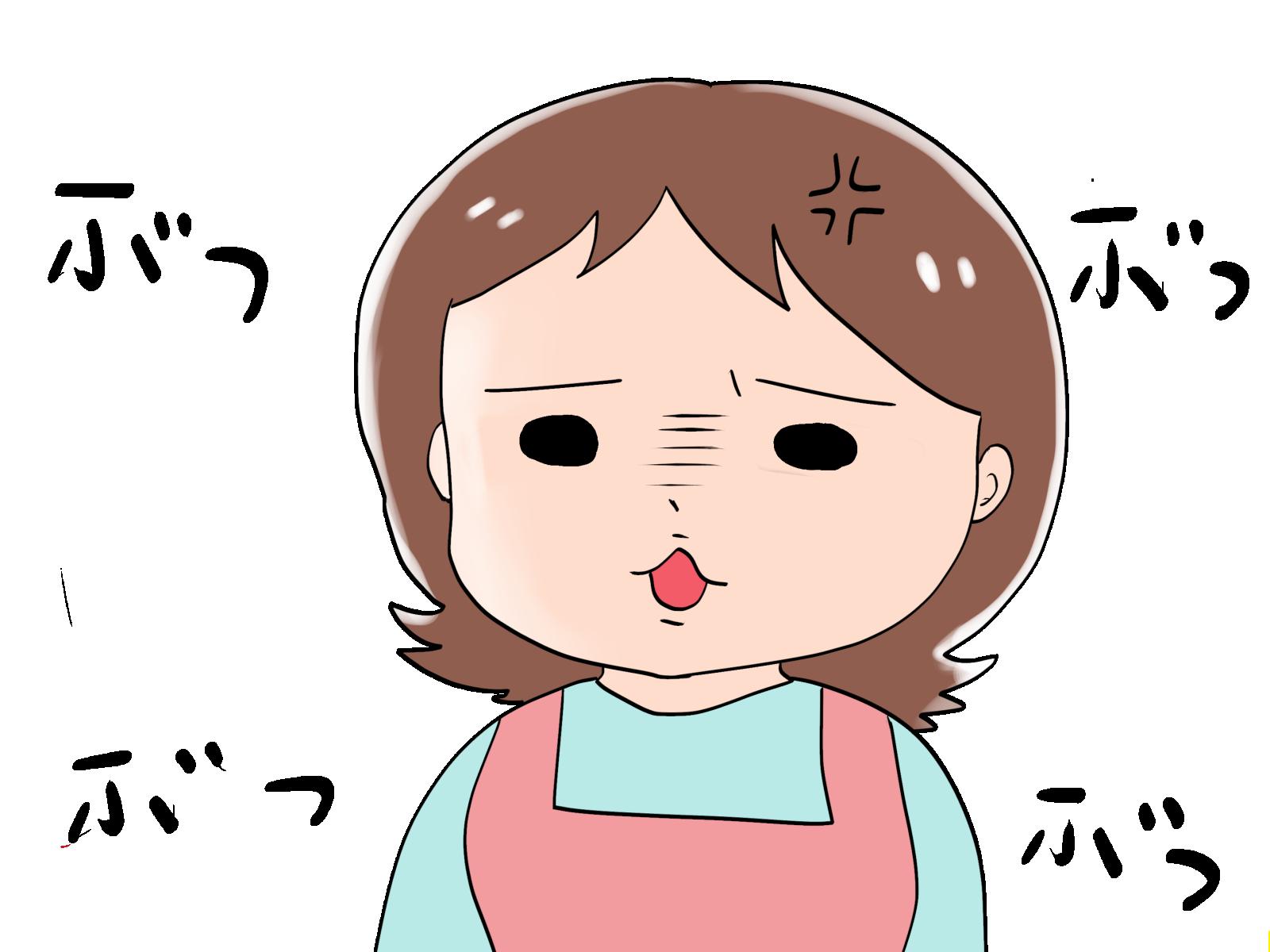 【オノマトペ】ぶつぶつの意味と例文