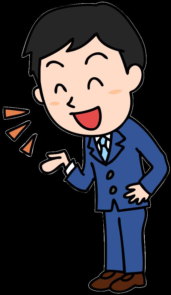 【オノマトペ】ハキハキの意味と例文