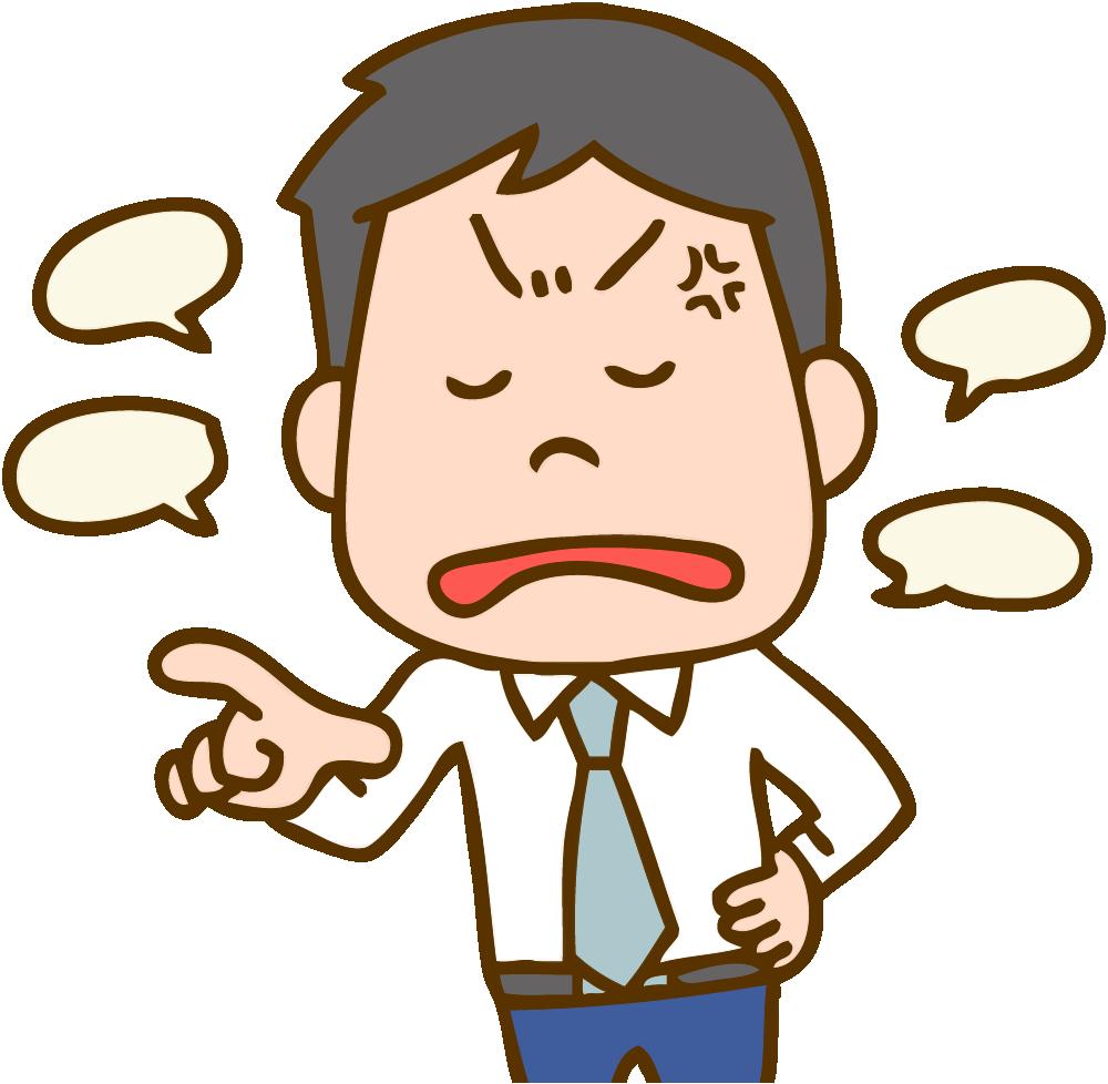 【オノマトペ】くどくどの意味と例文