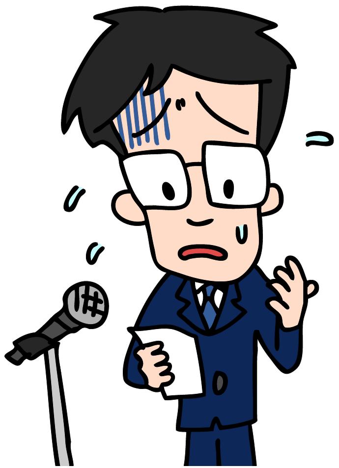 【オノマトペ】おどおどの意味と例文