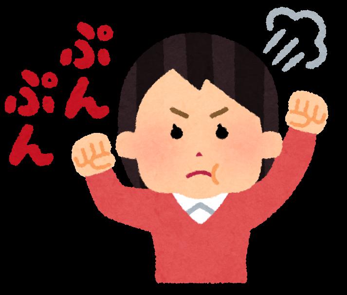 【オノマトペ】ぷんぷんの意味と例文