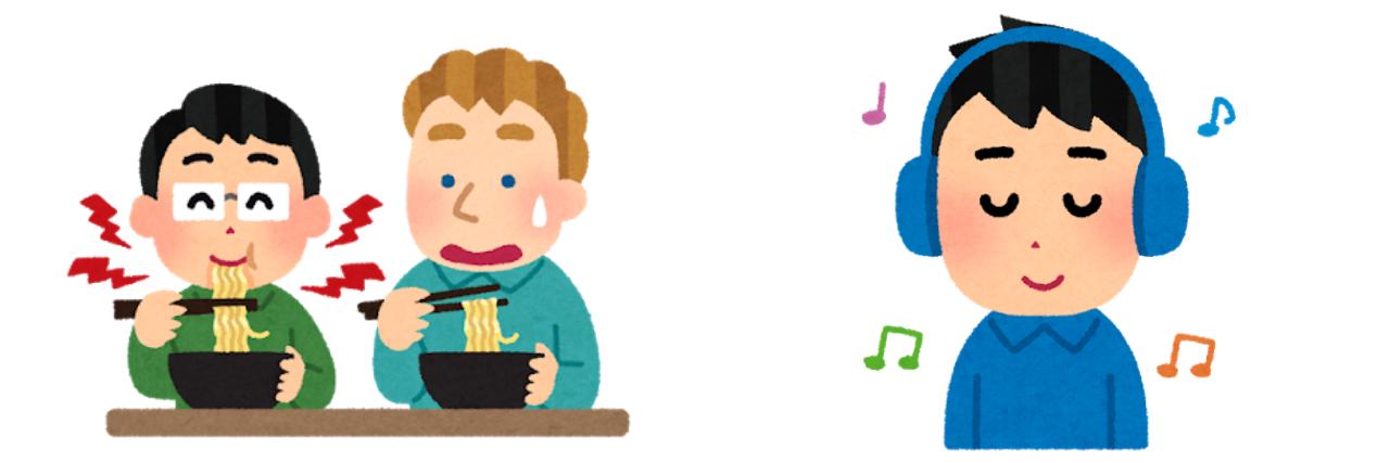 【漢字】「聞く」と「聴く」の違い・使い分け