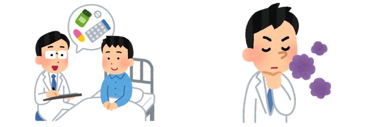 【漢字】「利く」と「効く」の違い・使い分け
