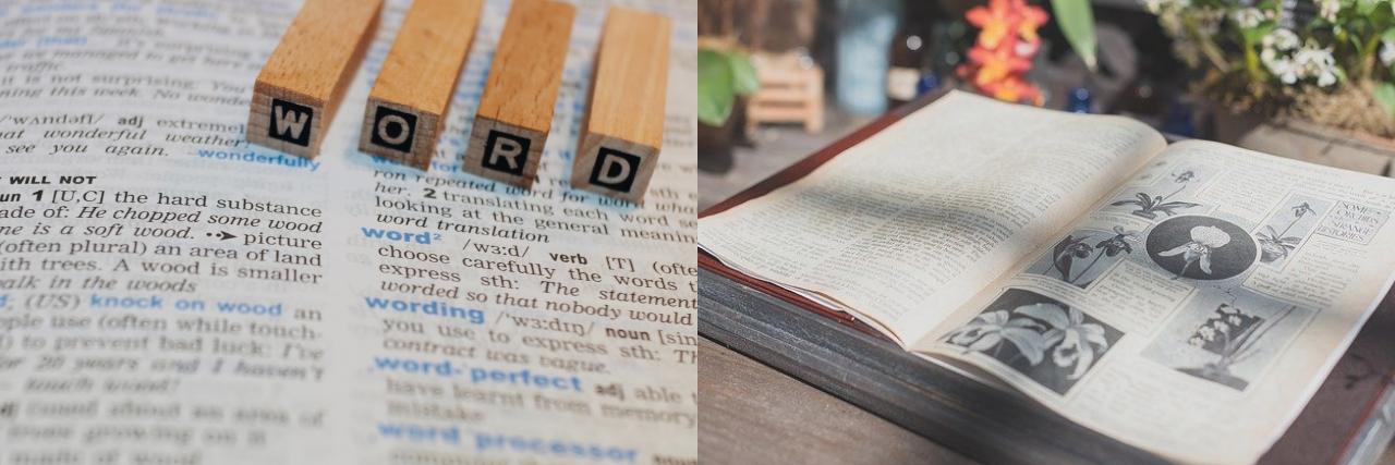 【漢字】「辞典」と「事典」の違い・使い分け