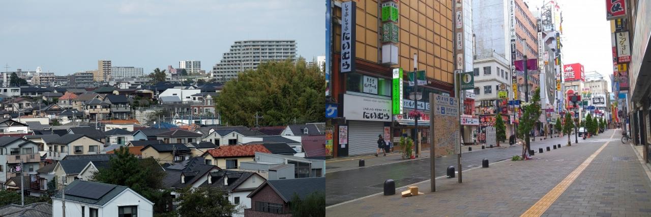 【漢字】「町」と「街」の違い・使い分け