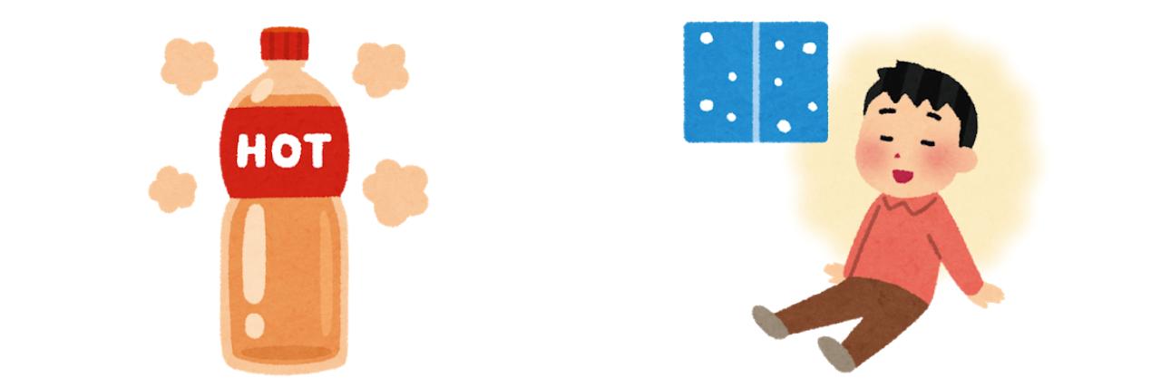 【漢字】「温かい」と「暖かい」の違い・使い分け