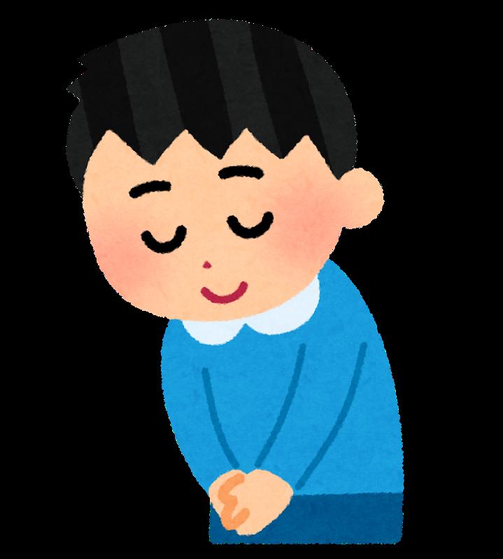 【オノマトペ】ぺこりの意味と例文