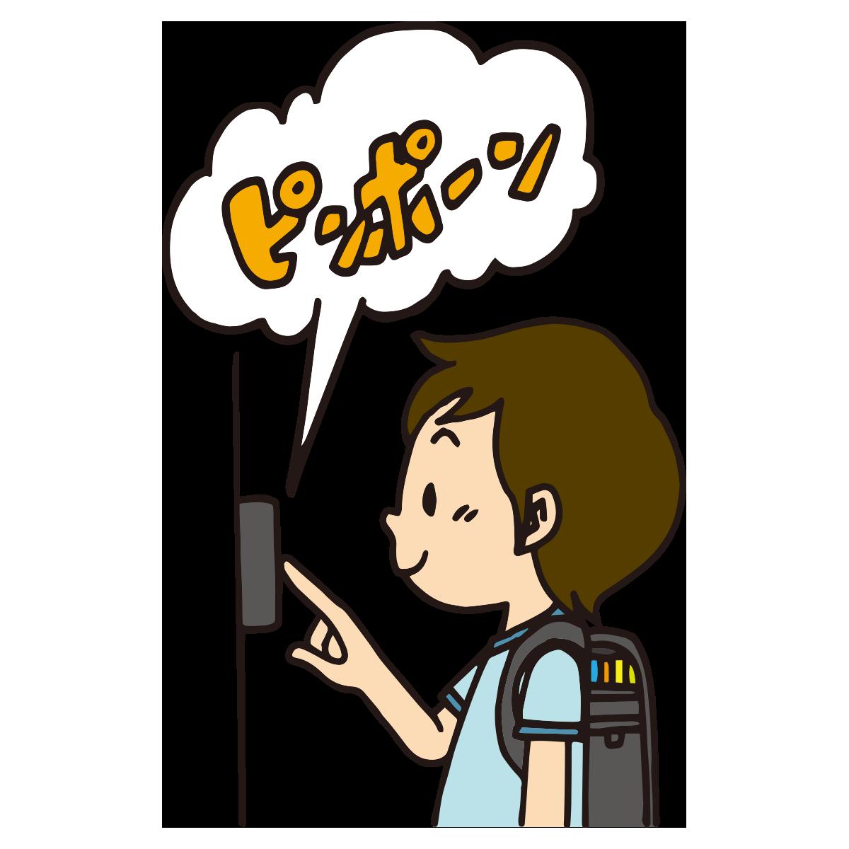 【オノマトペ】ピンポンの意味と例文