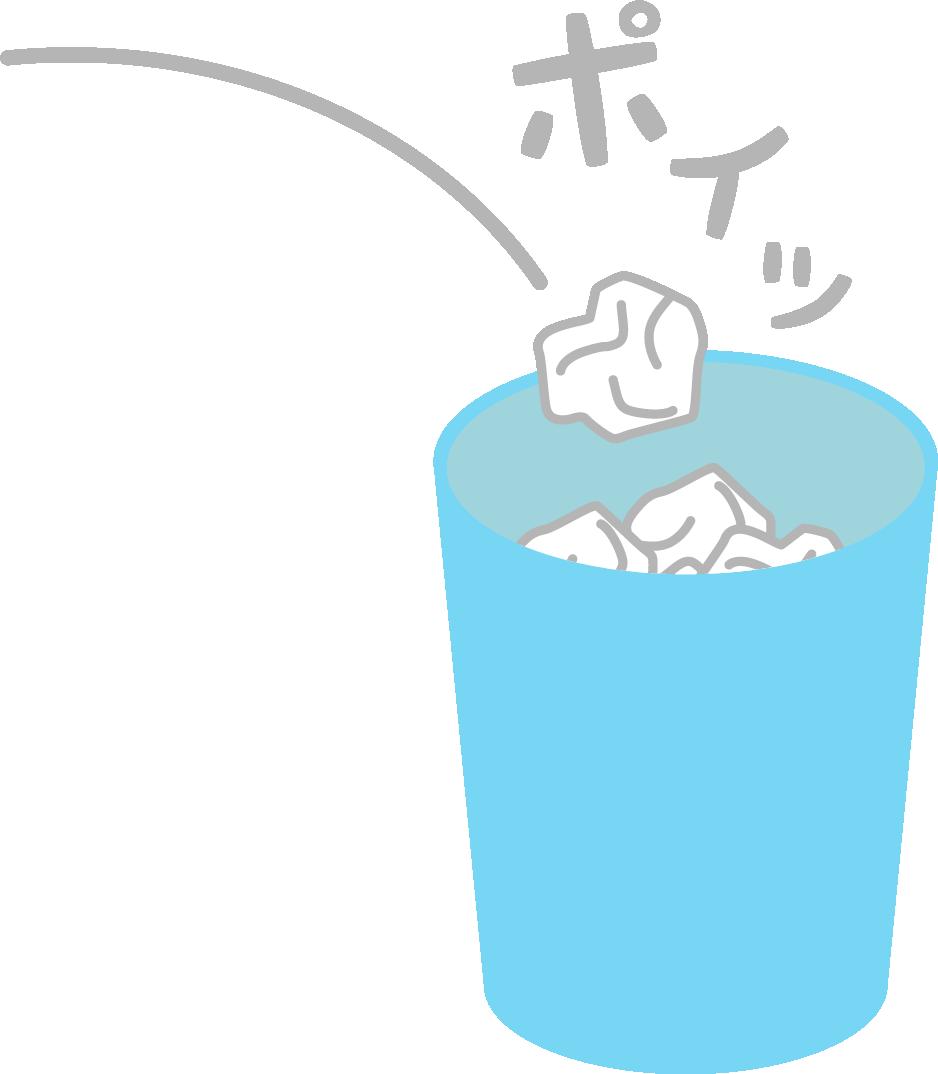 【オノマトペ】ポイッの意味と例文